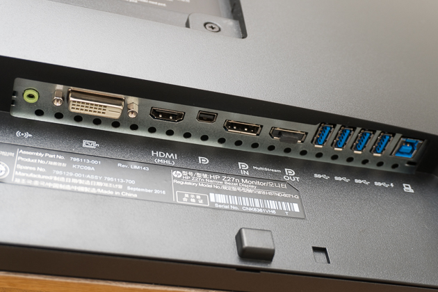 "A close-up of the connection ports on ""Our pick"" 27-inch monitor."