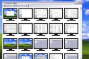 Computer Monitoring Software [Auto Capture PC Trailer]...