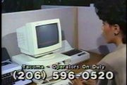 Vintage TV Commercial - 1990 - Northwest Schools Compulearn Compu...