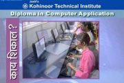 Kohinoor   Computer Software...