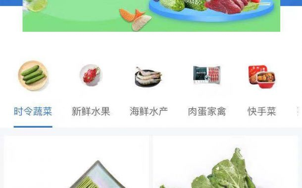 Walmart in China is now testing same-day grocery delivery from Da...