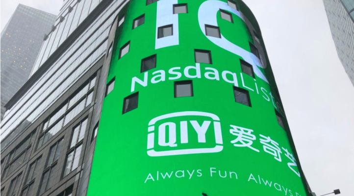 China's iQiyi to offer $500M convertible note as content costs ba...