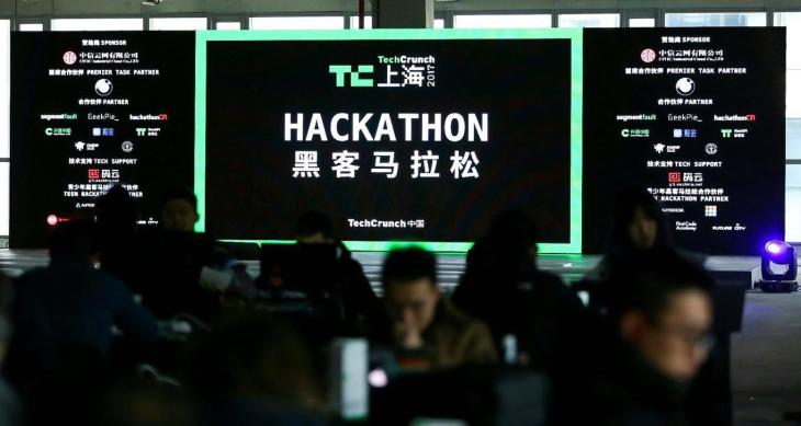 Calling all hackers! Join us for TechCrunch China's Shenzhen Hack...