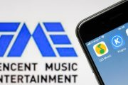 China's Tencent Music raises $1.1 billion in downsized US IPO...