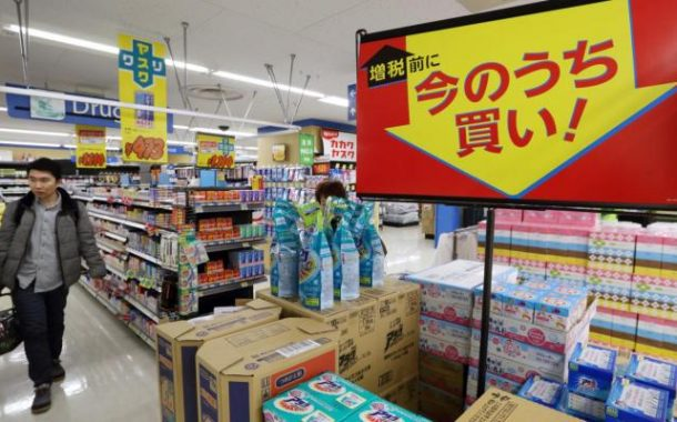 Walmart partners with Rakuten to open its first e-commerce store ...