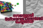 How to Download free PC Softwares 2016 (MALAYALAM TUTORIAL)...