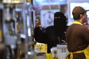 Why Are Apple and Google Hosting an App That Subjugates Saudi Wom...