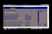 Computer Hardware & Software Tips : How to Overclock a Processor...