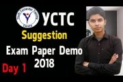 [Day 1] - Youth Computer Training Centre Exam Paper Demo 2018 [Hi...