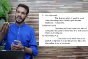 What is difference between Hardware and Software in Urdu lecture#...