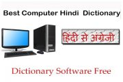 Best Offline Hindi Dictionary software for Computer....