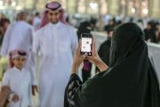 In Landmark Move, Saudi Arabia to Allow Women to Work and Travel ...