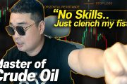 DAY TRADER, HODOO PARK|CRUDE OIL FUTURES TRADING! 해외선물 오일 트레이더 박호...