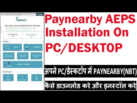 Download & Install Of Paynearby(NBT) Software On Desktop/PC B...