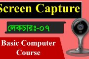 07.Screen capture: Basic computer training course in bangla...
