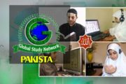 Online Computer and Internet Courses in Urdu...
