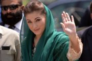 A Font Is at the Heart of Pakistan's Prime Minister's Legal Troub...