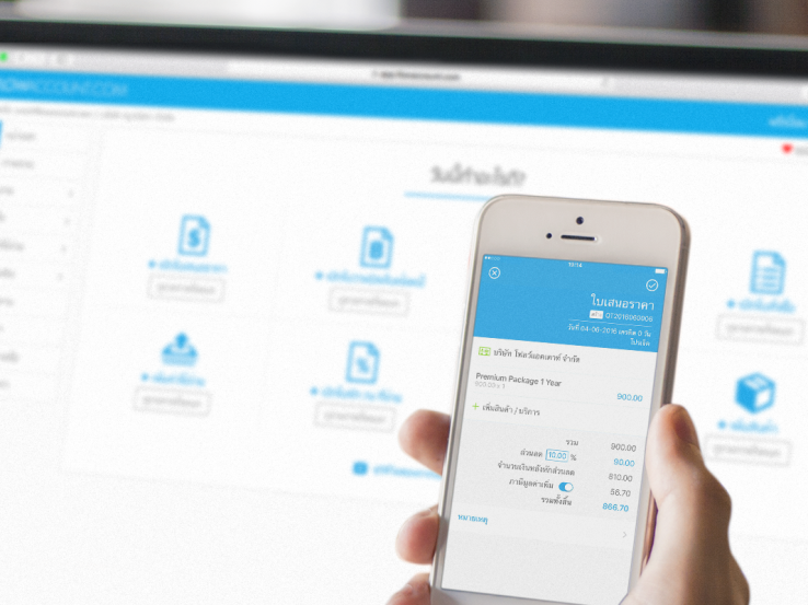 Thailand's Kasikorn Bank backs cloud accounting startup in first ...