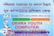 Youth Computer Training...