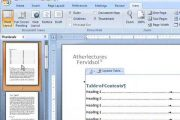 Lecture No 20 Using View Tab Ms Word 2007 Computer Training in Ur...