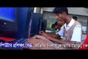 COOCHBEHAR YOUTH COMPUTER TRAINING CENTRE...