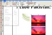Computer Training in Urdu Inpage Lecture Number 3...