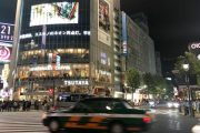 WeChat e-wallet teams up with Line to target Japan's 7M Chinese t...