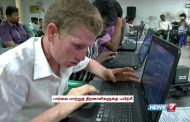 Computer training for blind and visually impaired...