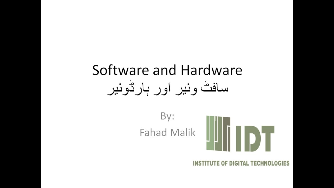 How to define Computer software & hardware (Urdu Lecture)...