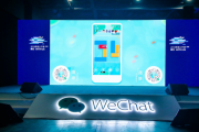 WeChat is quietly ranking user behavior to play catch-up with Ali...