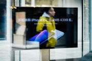 Nobody Really Knows Why Apple Is Struggling in China...
