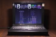 Feel the beep: This album is played entirely on a PC motherboard ...
