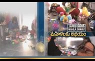 Women of Kadapa | Earning Pocketful Income | Through Handicrafts ...