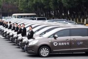 Didi steps up financial drive as it courts car leasing companies...