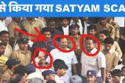Satyam Scam full story explained   Case study in Hindi...