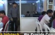 Akash Infotech in Navrangpura, Ahmedabad   Computer Training Inst...