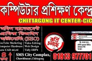 Best Computer Training Center in Chittagong 01813977701...