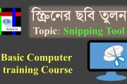 21.Snipping Toll (Primary computer Training course )...