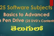 Learn 25 Computer Software Subjects Using Pen drive in Telugu...