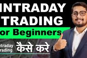 Intraday Trading Guide for Beginners   Intraday Trading Kaise Kar...